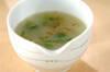 カブのスープの作り方の手順