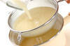 カブのスープの作り方の手順5