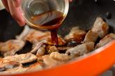 豚肉の甘辛ショウガ焼きの作り方1