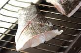 スズキの塩焼きおろし添えの作り方5