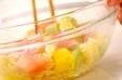 フルーツのパスタサラダの作り方3