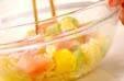 フルーツのパスタサラダの作り方8