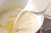 豆乳ドリアの下準備5