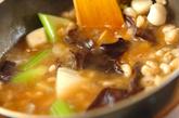シーフードとセロリの中華煮の作り方3