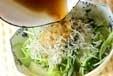 白菜のゴマ油香りお浸しの作り方2