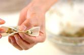 ピリ辛水餃子の作り方1