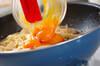 濃厚!絶品カルボナーラの作り方の手順7