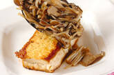 豆腐ステーキ・キノコソースの作り方3