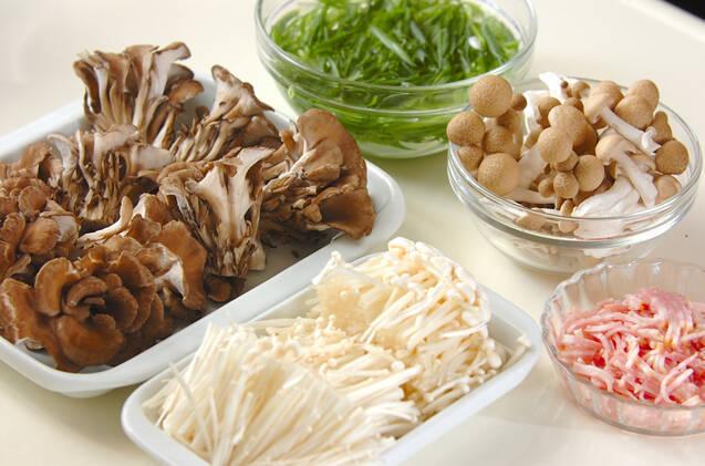 豆腐ステーキ・キノコソースの作り方の手順2