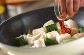 イカのショウガじょうゆ炒めの作り方1