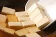 豆腐の中華うま煮の作り方の手順6
