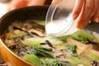 豆腐の中華うま煮の作り方の手順8