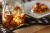 ナッツのハチミツ漬けの作り方の手順