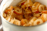 切干し大根とちくわの煮物の作り方2