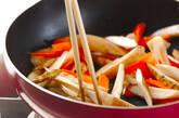 きんぴら根菜の作り方4