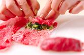 牛肉のネギ巻き焼きの作り方1