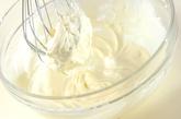小豆バナナアイスの作り方1