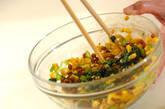 ツルムラサキ入り納豆の作り方4