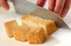モヤシと厚揚げのオイスターソース丼の作り方の手順1