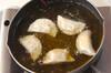 餅揚げ餃子の作り方の手順3