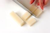 餅揚げ餃子の作り方1