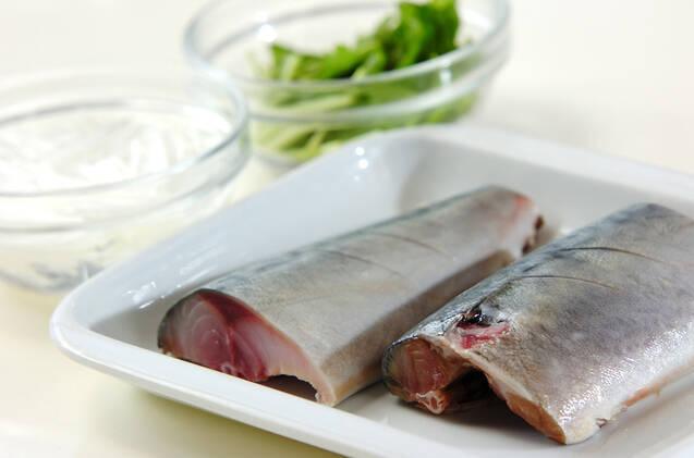 サバの香味照り焼きの作り方の手順1