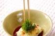 揚げ卵の作り方6