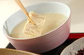 白みそ湯葉つけ麺の作り方3