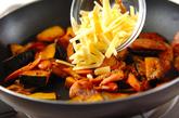 カボチャのチーズ炒めの作り方3