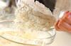 ポテトパンケーキの作り方の手順5