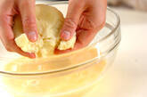 ポテトパンケーキの作り方4