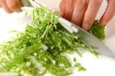 せん切り野菜のみそ汁の下準備1