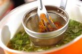 せん切り野菜のみそ汁の作り方2