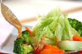 ゆで野菜・ゴマダレの作り方6