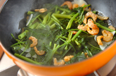空心菜のエスニック風蒸し煮炒めの作り方2