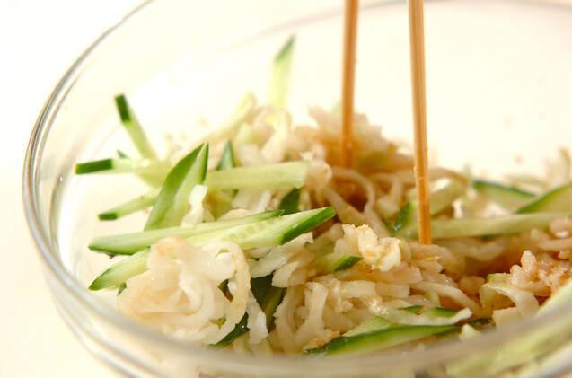 切干し大根の甘酢和えの作り方の手順4