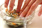 ヒジキのマリネの作り方2