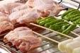 焼き鶏・ネギダレの作り方1