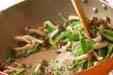 ピーマンの炒め物の作り方3