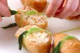 いなり寿司の作り方9