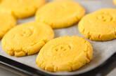 カボチャのハロウィンクッキーの作り方7