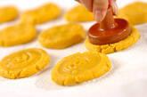 カボチャのハロウィンクッキーの作り方6