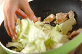 キャベツと豆腐の炒め物の作り方5
