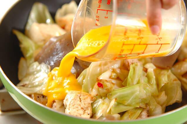キャベツと豆腐の炒め物の作り方の手順7