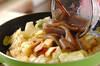 キャベツと豆腐の炒め物の作り方の手順6