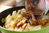 キャベツと豆腐の炒め物の作り方6