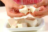 キャベツと豆腐の炒め物の下準備2