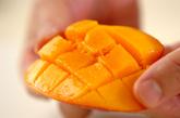 マンゴーの作り方1