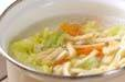 キャベツのみそ汁の作り方4