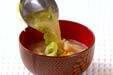 キャベツのみそ汁の作り方5